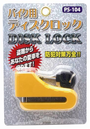 【PALSTAR】碟盤鎖 - 「Webike-摩托百貨」