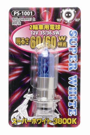 【PALSTAR】2輪用頭燈燈泡 - 「Webike-摩托百貨」