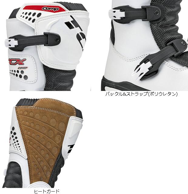 【TCX】COMP KID 越野車靴 - 「Webike-摩托百貨」