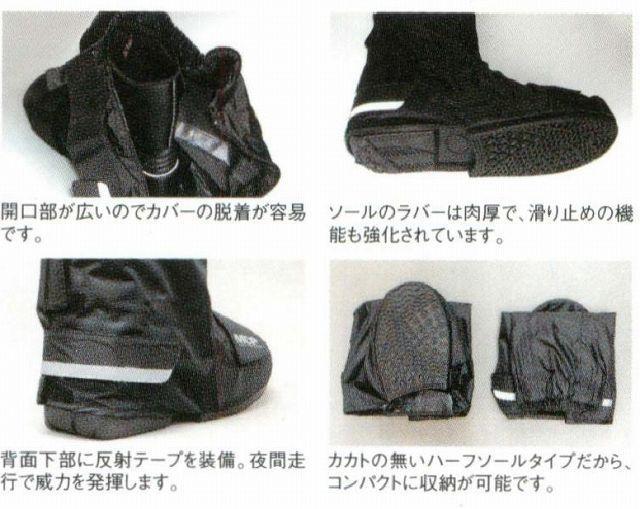 【REIT】防雨鞋套2 - 「Webike-摩托百貨」