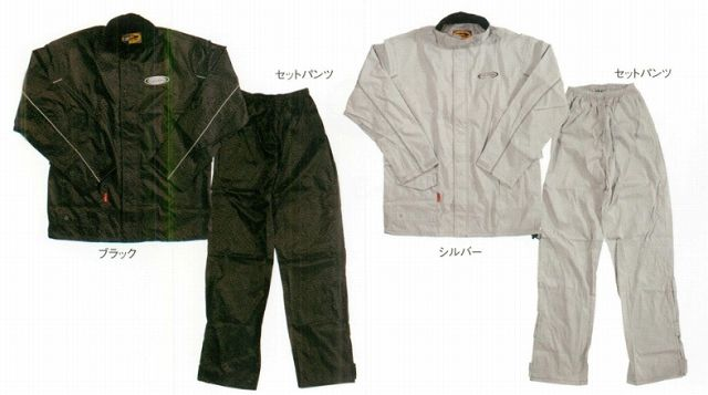 【REIT】摩托車用  Multi 成套雨衣 - 「Webike-摩托百貨」