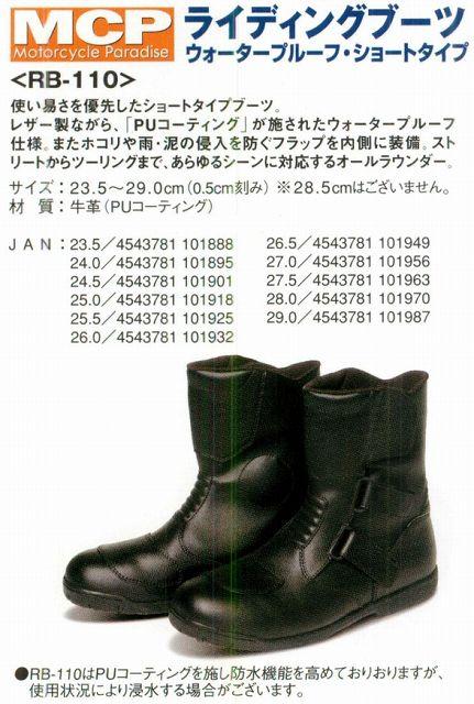 【REIT】騎士防潑水短靴 - 「Webike-摩托百貨」