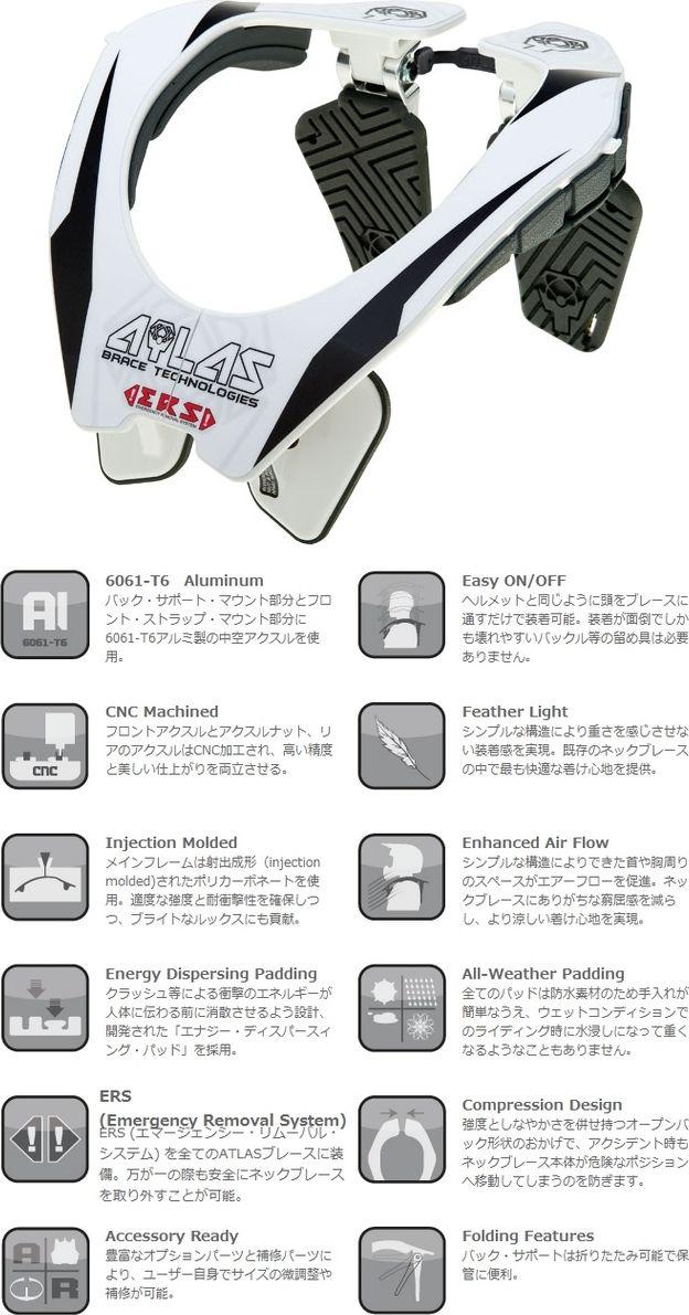 【ATLAS】護頸原創 - 「Webike-摩托百貨」