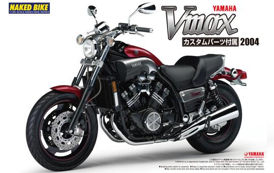 【青島文化教材社】[Naked模型車] YAMAHA Vmax (附Custom parts) - 「Webike-摩托百貨」