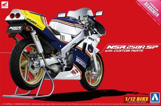 【青島文化教材社】[模型車] HONDA 88 NSR250R SP (附Custom parts) - 「Webike-摩托百貨」
