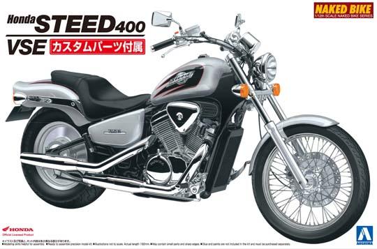 【青島文化教材社】[Naked模型車] HONDA Steed 400 (附Custom parts) - 「Webike-摩托百貨」