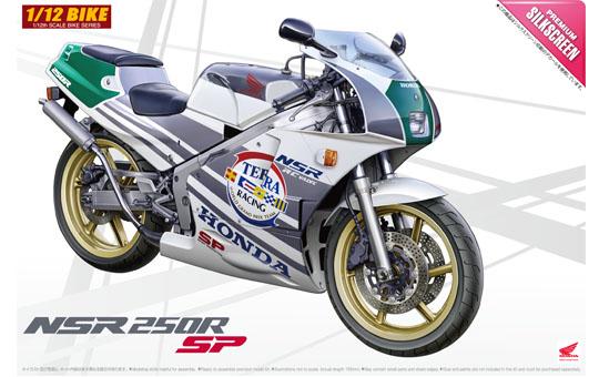 【青島文化教材社】[模型車] HONDA 89 NSR250R SP - 「Webike-摩托百貨」