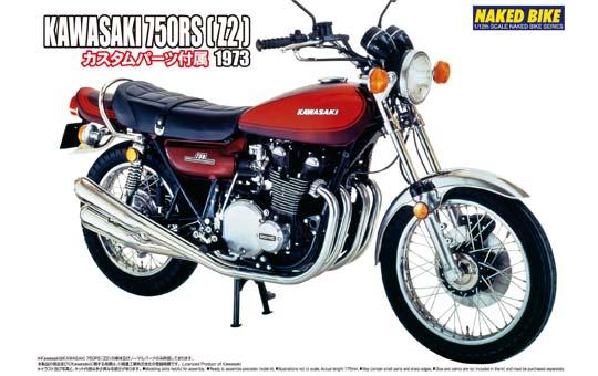 【青島文化教材社】[Naked模型車] KAWASAKI 750RS (Z2) (附Custom parts) - 「Webike-摩托百貨」