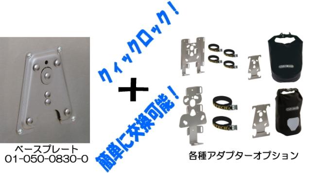 【TOURATECH】Zega Pro 水壺架 - 「Webike-摩托百貨」