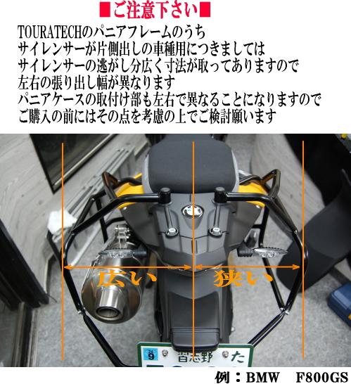 【TOURATECH】側行李箱固定架 - 「Webike-摩托百貨」