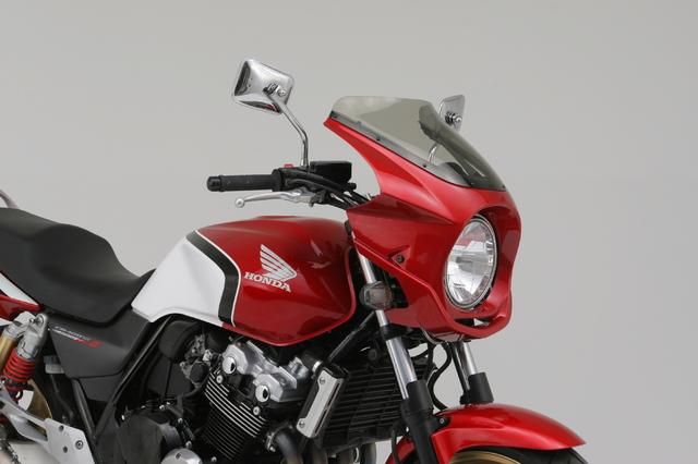 【DAYTONA】AR 頭燈整流罩 (附専用支架) - 「Webike-摩托百貨」