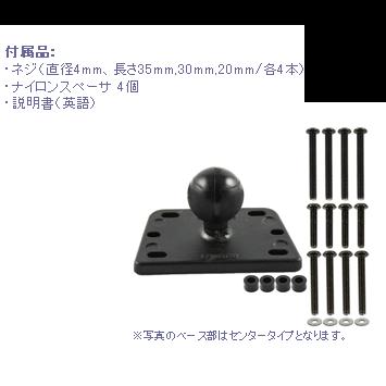 【RAM MOUNT】摩托車用油杯護套基座(中央) RAM-B-345U - 「Webike-摩托百貨」