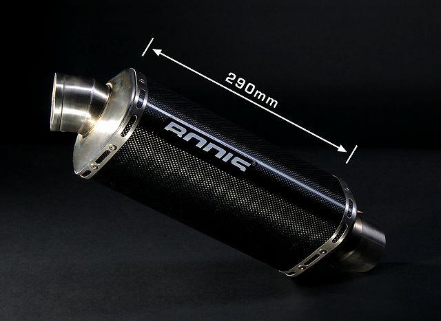 【BODIS】不銹鋼排氣管尾段 4-2 SB1-S(K) - 「Webike-摩托百貨」