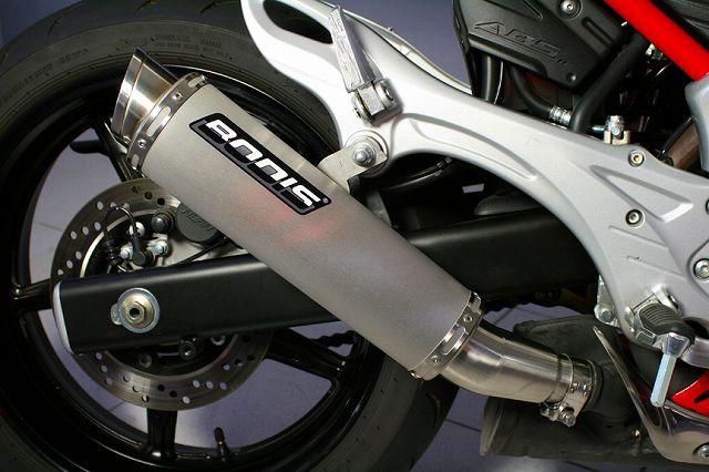 【BODIS】不銹鋼研磨排氣管尾段 (GPC-2) - 「Webike-摩托百貨」