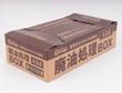 廃油処理BOX 4.5L