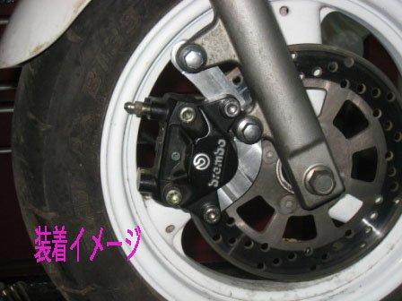 【荒木fmachine】Brembo螃蟹卡鉗座 (單品) - 「Webike-摩托百貨」