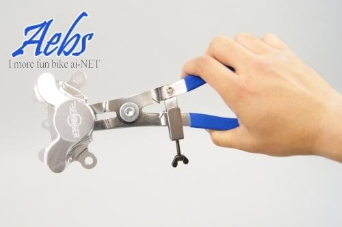 【ai-net】【Aebs】 煞車卡鉗活塞拆裝工具 - 「Webike-摩托百貨」