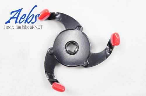 【ai-net】【Aebs】 Free Style 機油濾芯扳手 (3爪型) - 「Webike-摩托百貨」