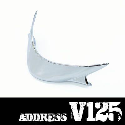 【ai-net】電鍍前鼻罩 - 「Webike-摩托百貨」