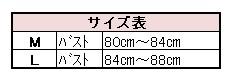 【MORITO】防風保温Mid Innerwear(內穿系列)  9分袖 - 「Webike-摩托百貨」