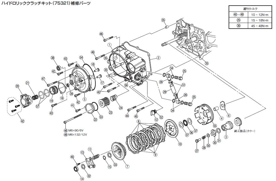 【DAYTONA】【離合器套件共有維修零件】一次側被動齒輪 - 「Webike-摩托百貨」