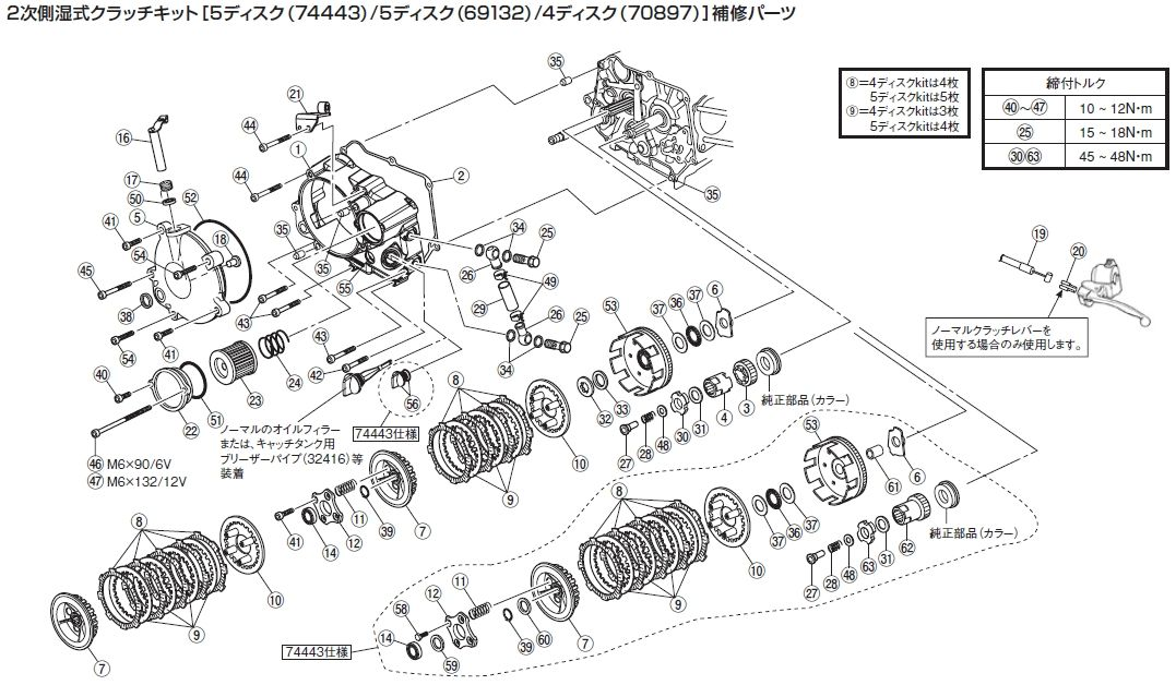 【DAYTONA】【離合器套件共有維修零件】離合器彈簧壓板 - 「Webike-摩托百貨」