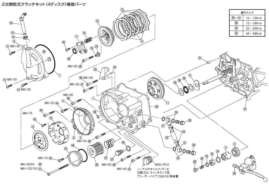 【DAYTONA】【2次側乾式離合器套件 (4片式)維修零件】蓋、主軸 - 「Webike-摩托百貨」