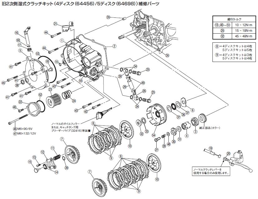 【DAYTONA】【離合器套件共有維修用部品】 附 Small Botton 六角孔螺絲 (M6×20) - 「Webike-摩托百貨」