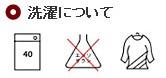 【mont-bell】Jiorain L.W.圓領衫 #1107486 - 「Webike-摩托百貨」