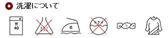 【mont-bell】Nomad Parka 外套 #1106451 - 「Webike-摩托百貨」