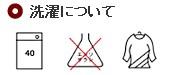 【mont-bell】Jiorain L.W.內層手套 #1107503 - 「Webike-摩托百貨」