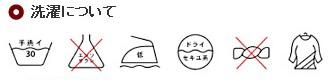 【mont-bell】Storm 外套 #1102426 - 「Webike-摩托百貨」