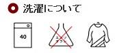 【mont-bell】Jiorain  M.W.圓領衫 #1107525 - 「Webike-摩托百貨」