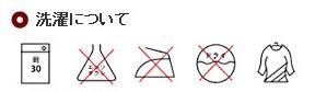 【mont-bell】Shammy 內穿外套 #1104867 - 「Webike-摩托百貨」