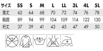 【TSDESIGN】短袖拉鍊吸汗速乾衣 【3015】 - 「Webike-摩托百貨」