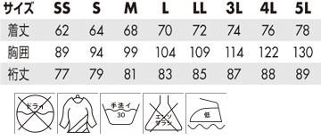 【TSDESIGN】長袖拉鍊吸汗速乾衣 【3025】 - 「Webike-摩托百貨」