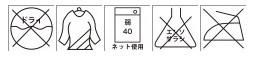 【TSDESIGN】吸汗速乾長褲 【8402】 - 「Webike-摩托百貨」