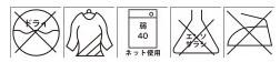 【TSDESIGN】V領短袖吸汗速乾衣 【84055】 - 「Webike-摩托百貨」