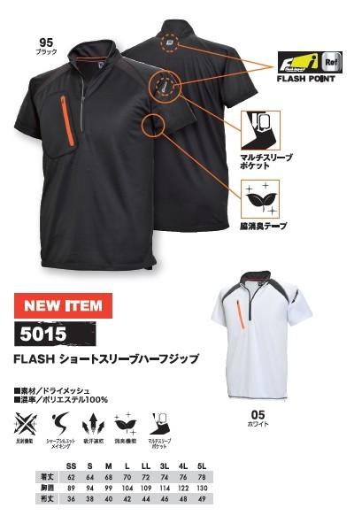 【TSDESIGN】反光短袖拉鍊POLO衫 【5015】 - 「Webike-摩托百貨」