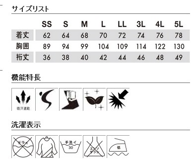 【TSDESIGN】反光短袖POLO衫 【5065】 - 「Webike-摩托百貨」