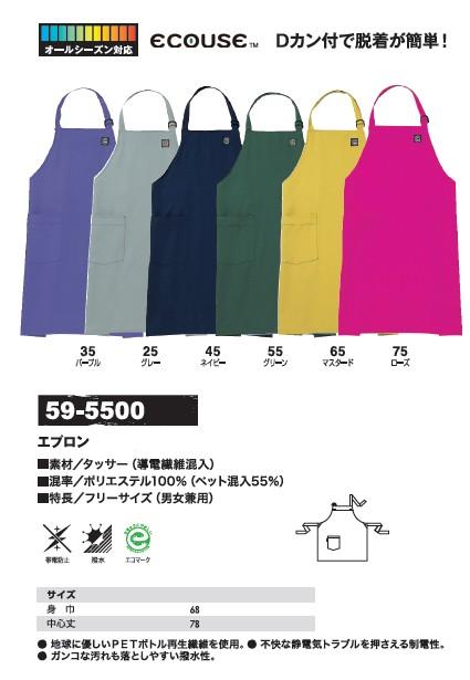 【TSDESIGN】工作圍裙 【595500】 - 「Webike-摩托百貨」