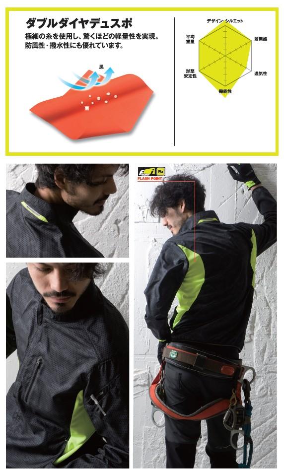 【TSDESIGN】反光長袖外套 【87116】 - 「Webike-摩托百貨」