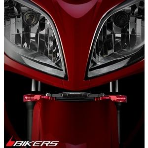 Front Fork Stabilizer BIKERS