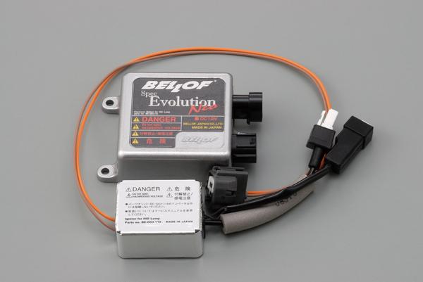 【DAYTONA】Evolution HL4ーMV(SPK) HID控制器 - 「Webike-摩托百貨」