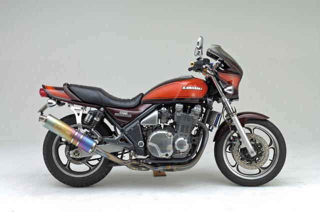 【DAYTONA】COZY坐墊【70s系列】Type S1 - 「Webike-摩托百貨」