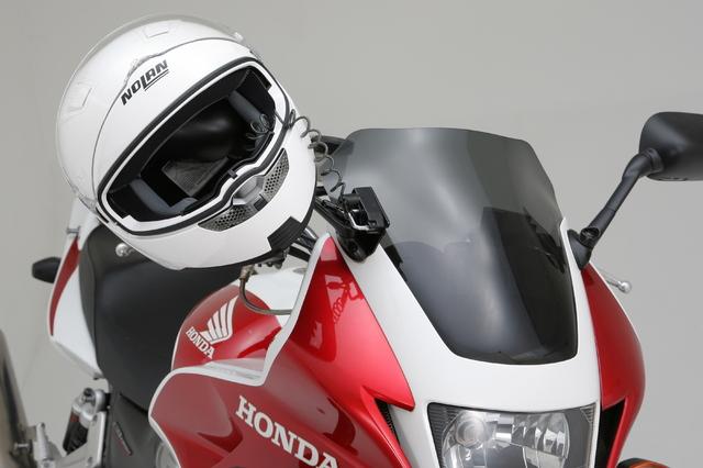 【DAYTONA】安全帽鎖架 後視鏡固定座型式 - 「Webike-摩托百貨」