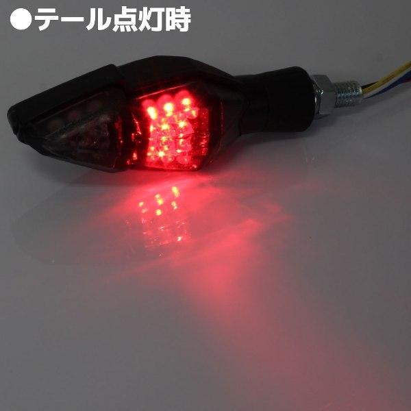 RISE CORPORATION ライズコーポレーション:汎用テールランプ付 LEDウインカー