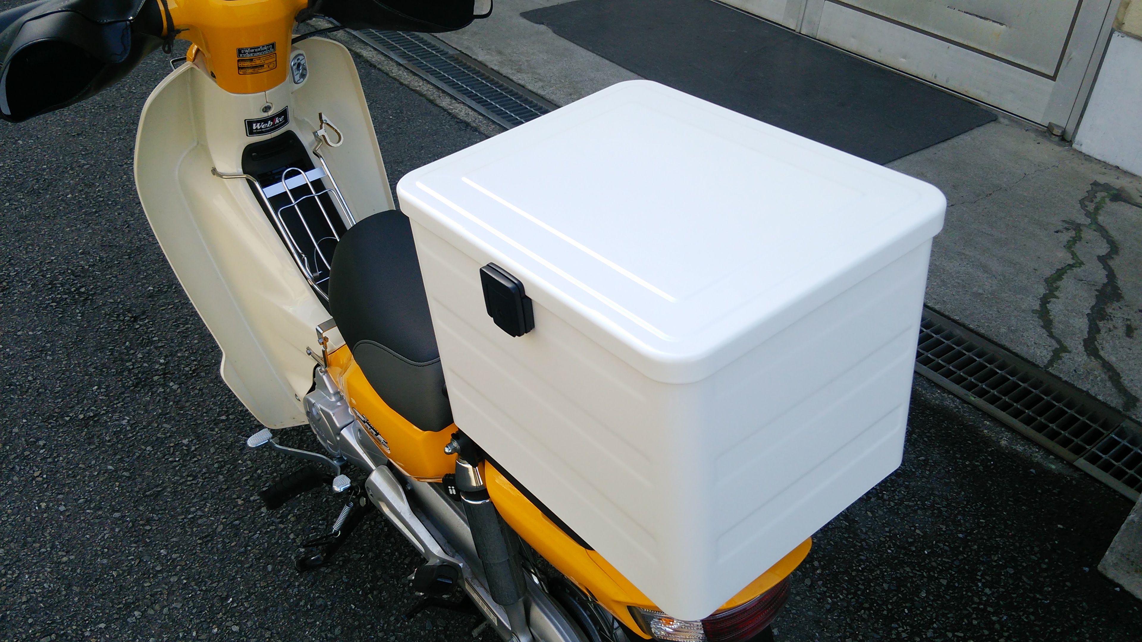 Luggage Box