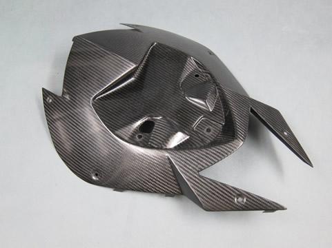 【A-TECH】坐墊整流罩 STD - 「Webike-摩托百貨」