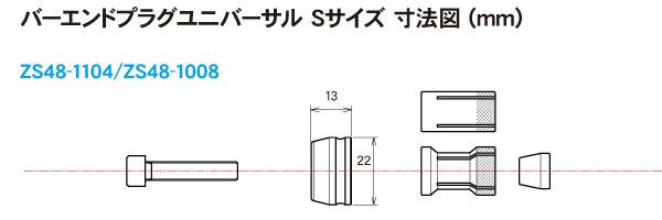 【ZETA】平衡端子/通用型 S - 「Webike-摩托百貨」